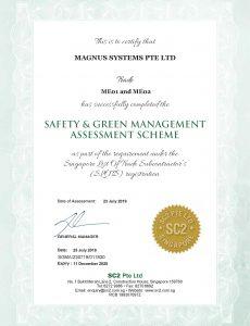SC2-SGMA certificate2020